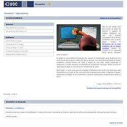 Biblioteca Virtual de la UOC