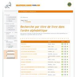Bibliothèque sonore de Paris - livres audios gratuits pour aveugles et mal voyants - Recherche du titre d'un livre par ordre alphabetique : v