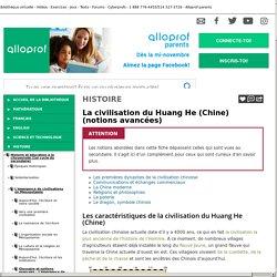 Bibliothèque virtuelle La civilisation du Huang He (Chine)