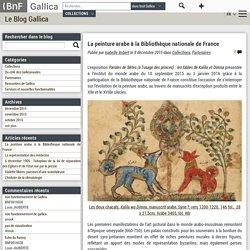 La peinture arabe à la Bibliothèque nationale de France