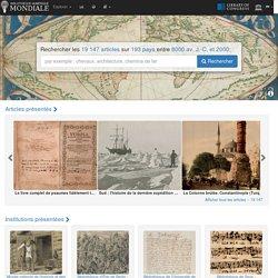 Page d'accueil de la Bibliothèque numérique mondiale