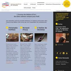 1re Biennale Européenne de l'Artisanat