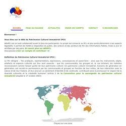 Bienvenue sur le Wiki du PCI