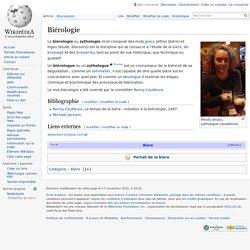 Biérologie