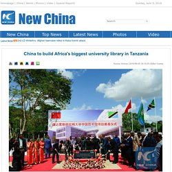 China to build Africa's biggest university library in Tanzania