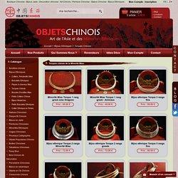 bijoux ethniques de la minorité Miao de Chine