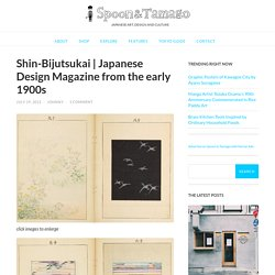 Japanese Design Magazine from the early 1900s
