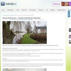 Vergadering Archives - Directiesecretaresse.nl
