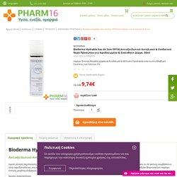 Bioderma Hydrabio Eau de Soin SPF30 Αντιοξειδωτικό Αντηλιακό & Ενυδατικό Νερό Προσώπου για Αφυδατωμένο & Ευαίσθητο Δέρμα, 50ml