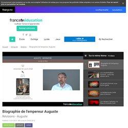 Biographie de l'empereur Auguste - Francetv Éducation
