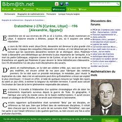 Biographie de Eratosthène