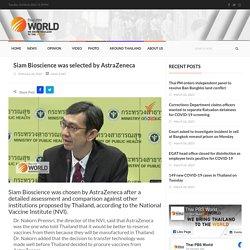Siam Bioscience (Siam Bioscience)