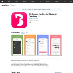 Birdhouse – for Special Education Teachers on the AppStore