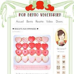 ♥ Biscuits aux Amandes ♥
