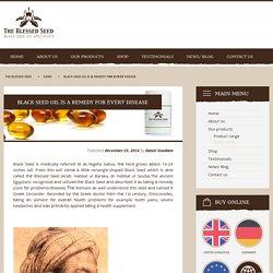 Black Seed Oil іs а remedy fоr еvеrу disease