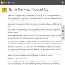 Blame The Meta Keyword Tag