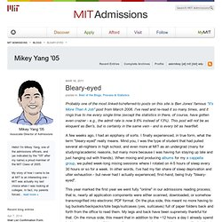 Mit application essay online