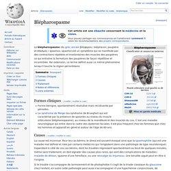 Blépharospasme