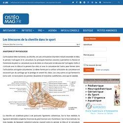 Les blessures de la cheville dans le sport - OSTÉOMAG.FROSTÉOMAG.FR