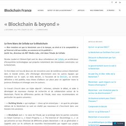 « Blockchain & beyond » – Blockchain France