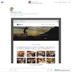 빠른 웹사이트 빌딩을 도와주는 Blocs 리뷰 – Korean Design Posts – Medium