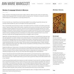blog — Ann Marie Wainscott