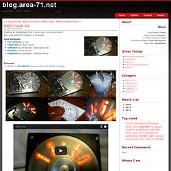 blog.area-71.net