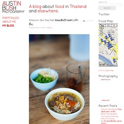Foodblog - Austin Bush Photography