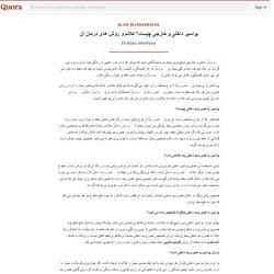 بواسیر داخلی و خارجی چیست؟ علائم و روش های درما... - blog bijanabedian - Quora