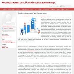 Корпоративная сеть Российской академии наук - Blog View - Check Out Information Web Agency Roma