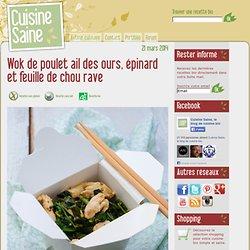 Blog cuisine bio : recettes bio, recettes sans gluten et sans lait Recettes bio - 4