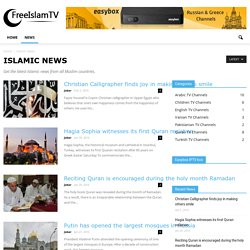 Blog - Free Islam TV
