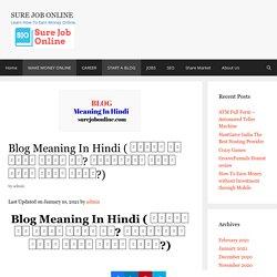 Blog Meaning In Hindi ( ब्लॉग का मतलब क्या है? ब्लॉगिंग करके पैसे कैसे कमाए?)