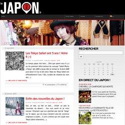 Blog photos du Japon - voir le Japon autrement !