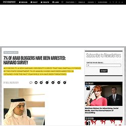 7% Of Arab Bloggers Have Been Arrested: Harvard Survey