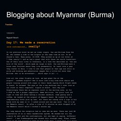 Blogging about Myanmar (Burma): Ngapali Beach