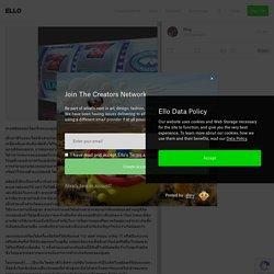 เกมสล็อตออนไลน์ที่เล่นบนอุปกรณ์ - blognews