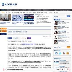 윤디자인, 윈도우·맥용 '대한체' 무료 배포