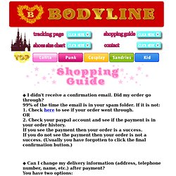 www.bodyline.co.jp/bodyline/shopping-guide.html