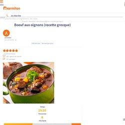 Boeuf aux oignons (recette grecque)