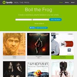 Boil the Frog