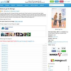 Bokura ga Ita Manga - Read Bokura ga Ita Manga Scans Online for Free