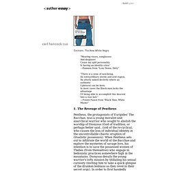 Bold Type: Essay by Carl Hancock Rux