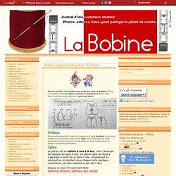 Boléro ou gilet doublé (enfant) - T 5-9 ans