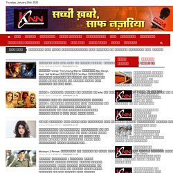 Latest Bollywood Hollywood Movie Reviews