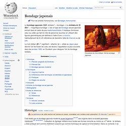 Bondage japonais