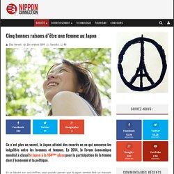 Cinq bonnes raisons d'être une femme au Japon