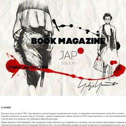 Book Magazine #1