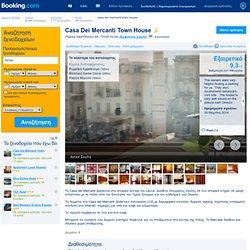 Casa Dei Mercanti Town House , Λέτσε, Ιταλία - 140 Σχόλια πελατών . Κάντε κράτηση σε ξενοδοχείο τώρα!