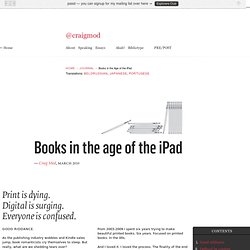 Books in the Age of the iPad — Craig Mod